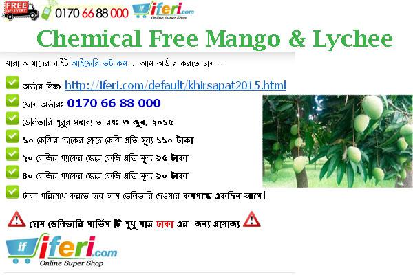iFeri - Chemical Free Mango & Lychee
