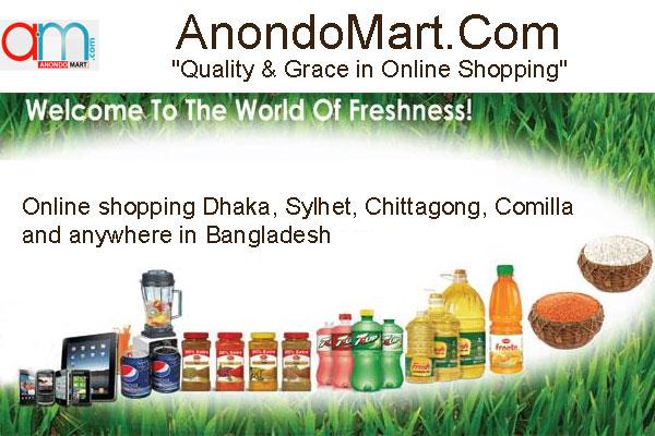 AnondoMart.Com - Dhaka, Sylhet, Chittagong, Comilla, home delivery service of goods across Bangladesh.