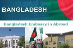 Bangladesh Embassy in Abroad