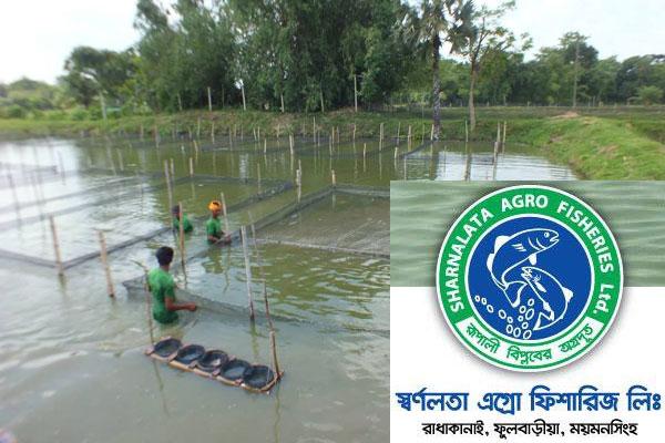 Sharnalata Agro Fisheries Ltd - Fish Hatchery