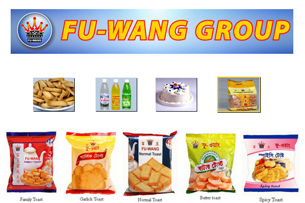 Fu-Wang Group - Fu-Wang Foods Limited
