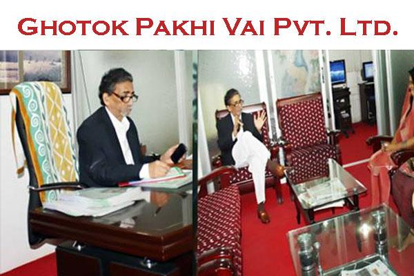 Ghotok Pakhi Vai Pvt. Ltd.
