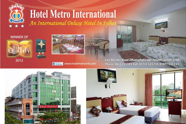Hotel Metro International - Sylhet, Bangladesh.
