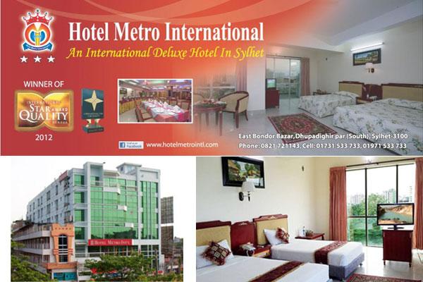 Hotel Metro International - Sylhet, Bangladesh.