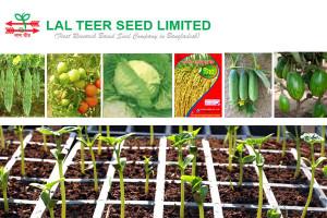 Lal Teer Seed Ltd.