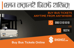Online Bus Ticket in Bangladesh - Shohoz.com