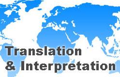 Bangladesh Translator & Interpreter Company