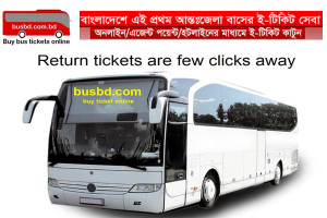BusBD.com - Intercity Online Bus Ticket