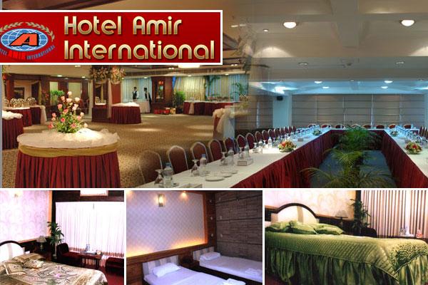 Hotel Amir International Mymensingh