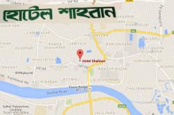 Hotel Shahban Ltd, Sylhet - Bangladesh