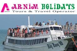 Arnim Holidays Ltd