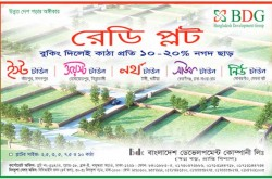 Bangladesh-Development-Company-Plot