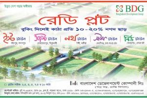 Bangladesh-Development-Company-Plot