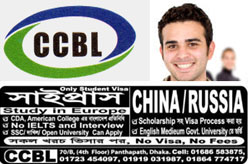 CCBL Education Consultants