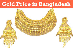 Gold Price in Bangladesh | Current Gold Price per Bhori and