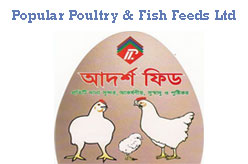 Popular Poultry & Fish Feeds Ltd