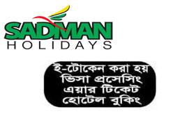 Sadman Holidays, Dhaka
