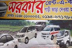 Sarker Rent A Car, Uttara Dhaka
