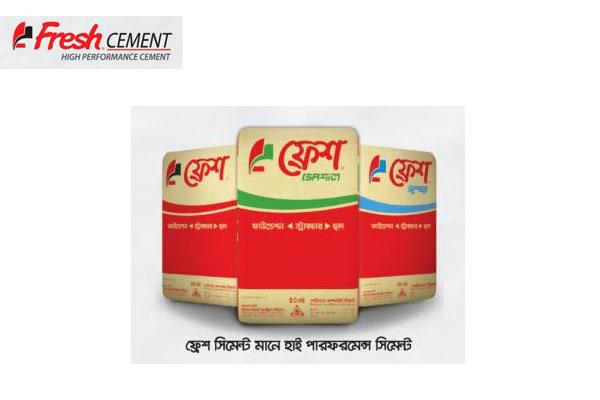 Unique Cement Industries Limited