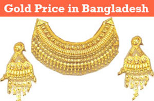 Gold Price In Desh Cur