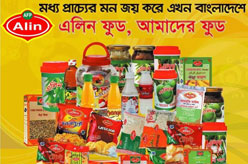 Alin Food Products Limited - Food Products Manufacturer and Exporter in Bangladesh