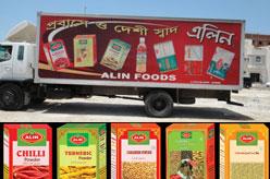 Alin Food Products Bangladesh