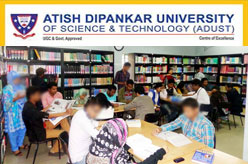 Atish Dipankar University