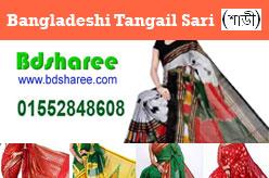Bangladeshi Tangail Sari Online
