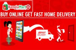 Banglamart24 - Online shopping