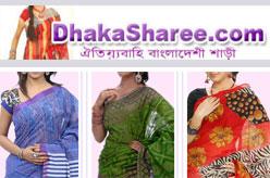 Dhakasharee