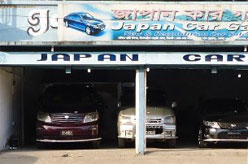 Japan Car Gallery - Used Car Sylhet, Bangladesh