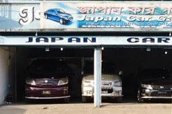 Japan Car Gallery