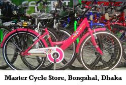 Master Cycle Store, Bongshal, Dhaka
