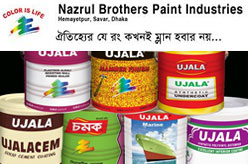Ujala Paints, Bangladesh