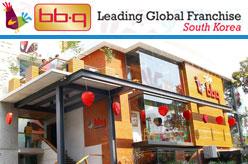 bbq Bangladesh - Korean food chain in Gulshan Avenue, Dhaka, Bangladesh