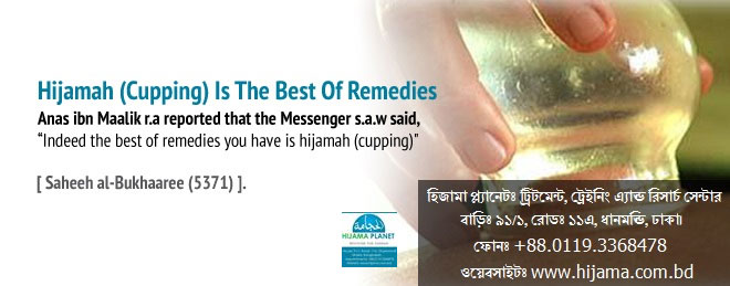 Hijama Clinic in Bangladesh