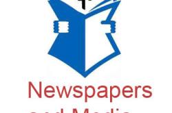 Newspapers and Media Address Bangladesh