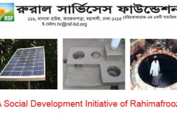 Rural Services Foundation (RSF) - Rahimafrooz Solar Home Systems