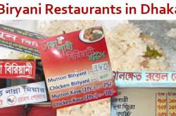 Biryani Restaurants in Dhaka, Bangladesh