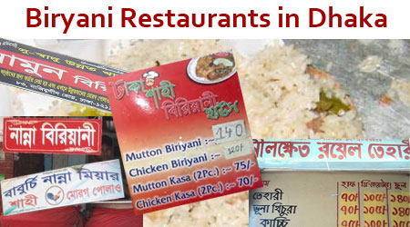 Biryani Restaurants in Dhaka