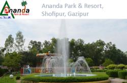 Ananda Park & Resort Gazipur