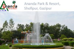 Ananda-Park-Resort-Gazipur