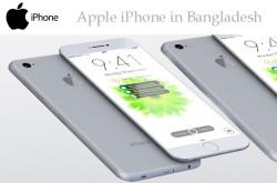 Apple iPhone in Bangladesh