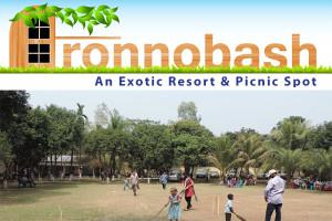 Aronnobash-Resort-Gazipur