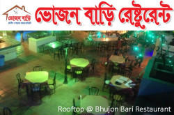 Roof top, Bhujon Bari Restaurant, Sylhet