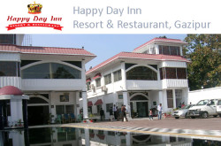 Happy Day Inn Gazipur