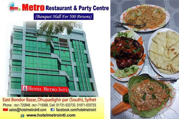 Metro Restaurant Party Centre - Sylhet