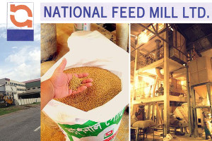 National Feed Mill Ltd.