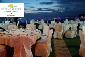 OceanParadise-HotelCoxsbazar