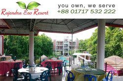 Rajendra Eco Resort - Gazipur